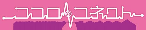 Logo_hito