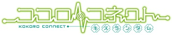 Logo_kizu
