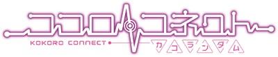Logo_kako