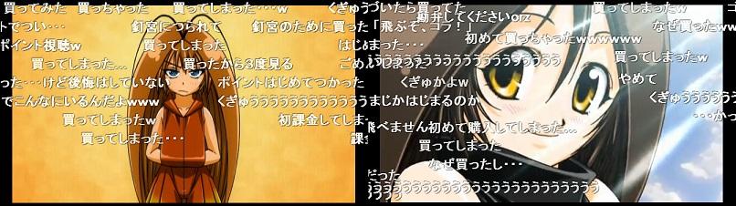 20121009_163557bmp