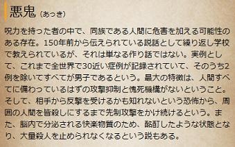 20130301_05831bmp
