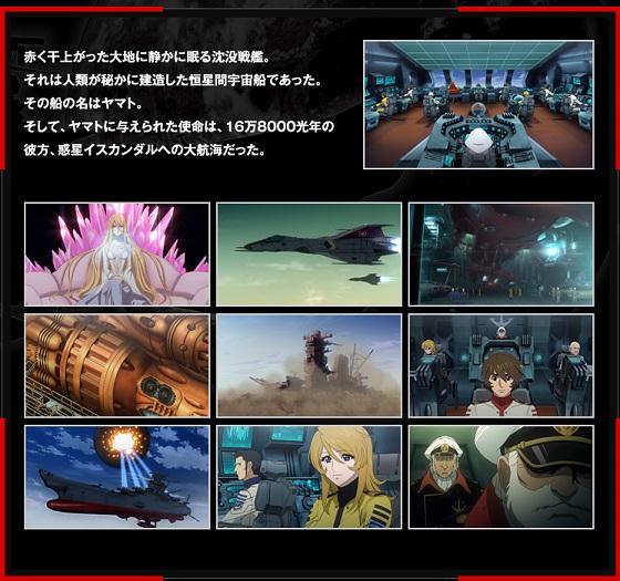 Story_img02
