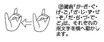 20130429_181233bmp